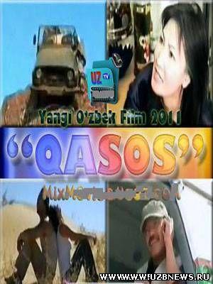 Qasos uzbek kino yangi 2016 - кадр 4 qasos uzbek kino yangi 2016